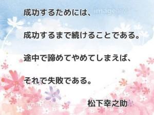 image7_4.JPG