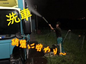 image4_11.JPG