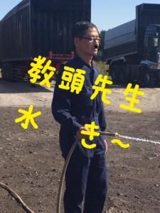 image5_16.JPG