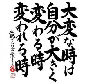 image2_15.JPG