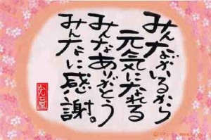 image4_7.JPG