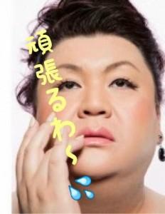image12_9.JPG