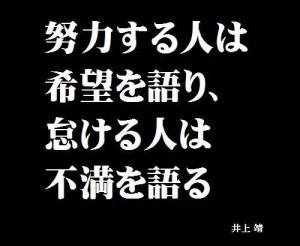 image2_25.JPG