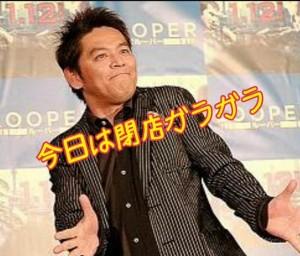 image11_8.JPG