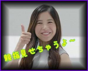 image5_25.JPG