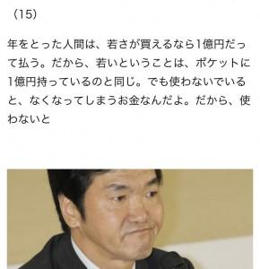 image10_11.JPG