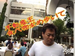 image18_2.JPG