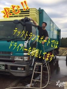 image6_10.JPG