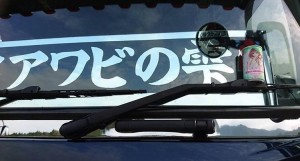 image9_10.JPG