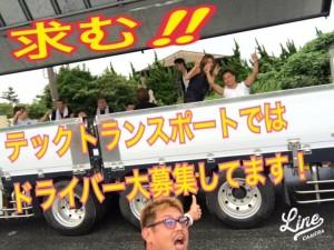 image11_14.JPG