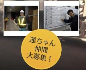image10_19.JPG