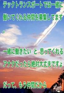 image8_18.JPG