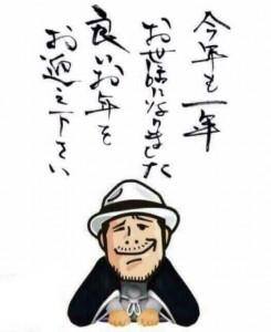 image12_19.jpeg