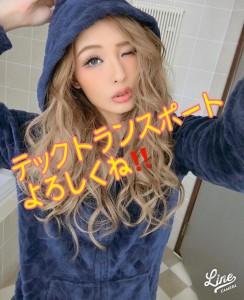 image9_11.jpeg