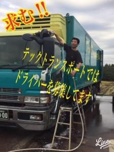 image11_9.jpeg