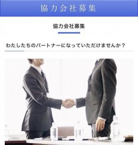 image14_3.jpeg
