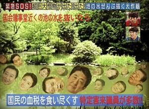image15_6.jpeg