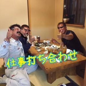 image17_8.jpeg