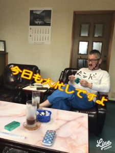 image8_14.jpeg