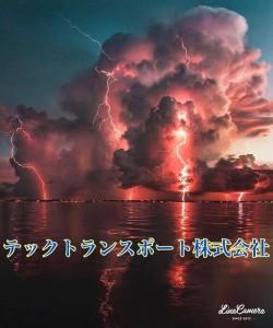 image12_20.jpeg