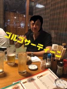 image18_9.jpeg