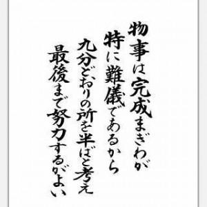 image2_19.jpeg