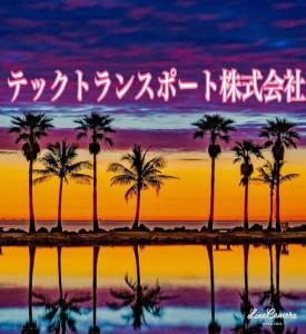 image14_7.jpeg