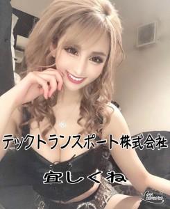 image6_16.jpeg
