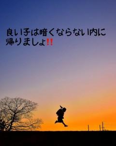 image10_9.jpeg