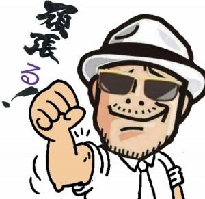 image20_5.jpeg