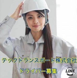 image8_11.jpeg