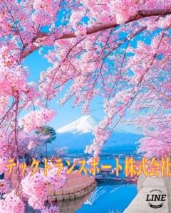 image0_10.jpeg