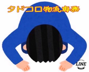 image6_18.jpeg