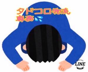 image7_18.jpeg