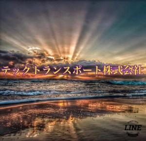 image0_5.jpeg