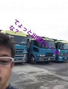 image12_13.jpeg