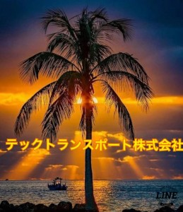 image24_2.jpeg