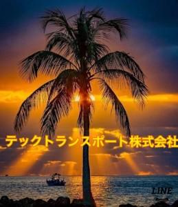 image6_15.jpeg