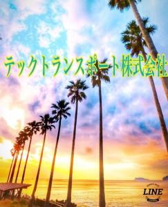 image14_12.jpeg