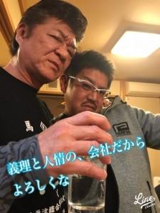 image15_9.jpeg