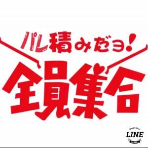 image17_5.jpeg