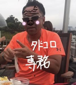 image6_11.jpeg
