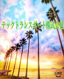 image6_19.jpeg
