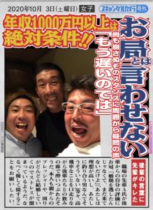 image9_2.png