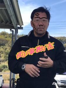image17_3.jpeg