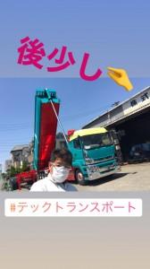 image18_15.jpeg