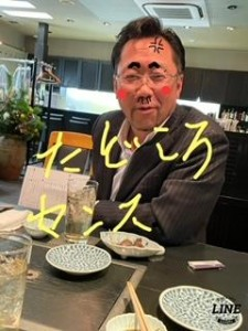 image0_6.jpeg