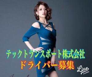 image11_7.jpeg