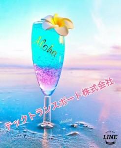image0_11.jpeg