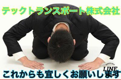 image19_14.jpeg